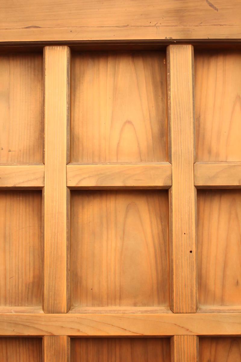 【のびる】升格子蔵戸 W562Y //リフォーム新築古民家建替店舗設計店舗デザインモダン内装骨董古玩_画像7