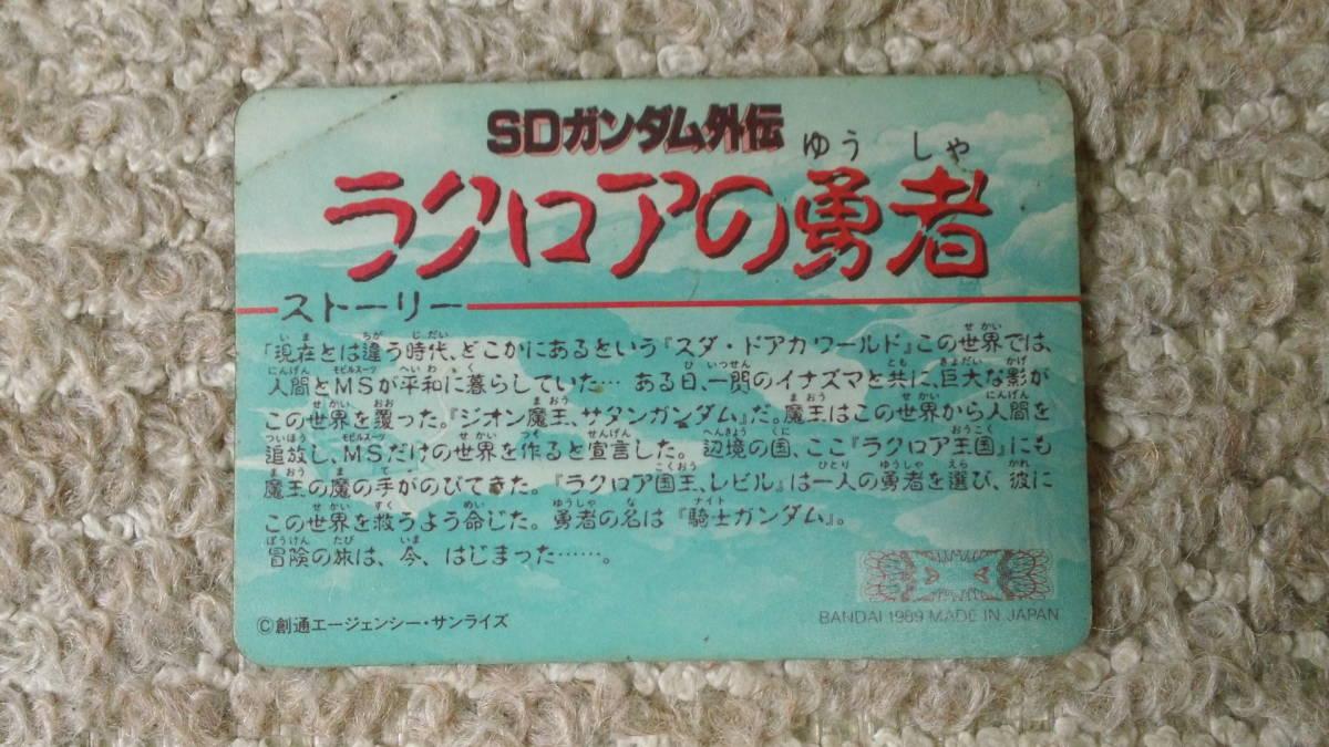 BANDAI カードダス SDガンダム外伝 35  謎の騎士シャア_画像2