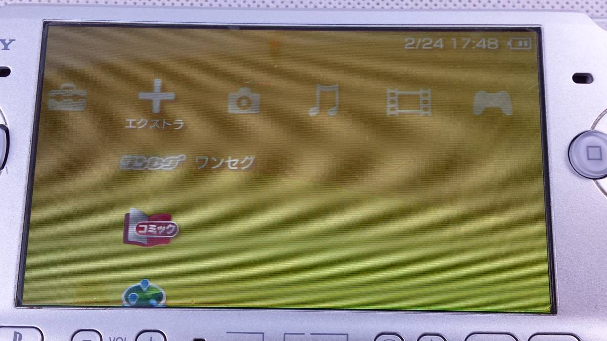 SONY ソニー PSP 3000 本体 動作OK! 中古_画像3