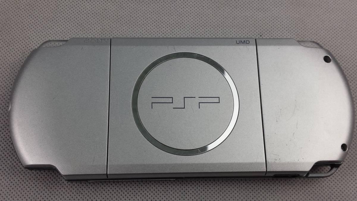 SONY ソニー PSP 3000 本体 動作OK! 中古_画像5