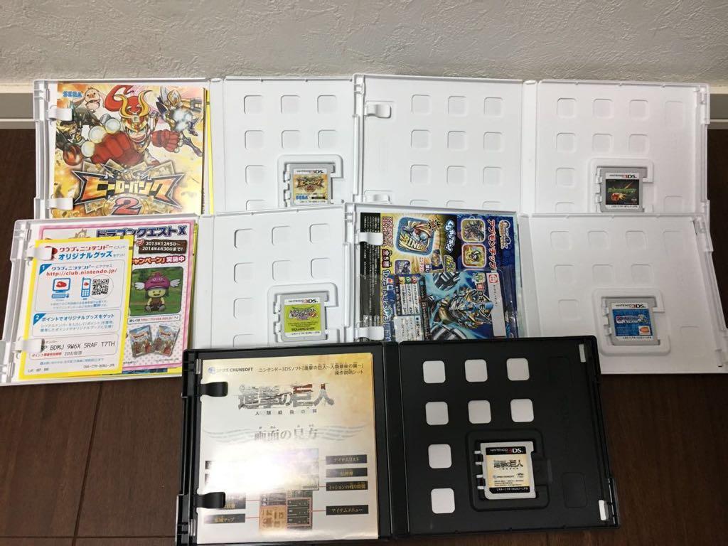 3DS 中古 10本セット ドラゴンクエスト プリズマイリヤ ポケモン 進撃の巨人 妖怪ウォッチ まとめ 大量 ジャンク_画像5