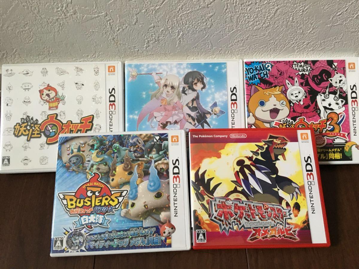 3DS 中古 10本セット ドラゴンクエスト プリズマイリヤ ポケモン 進撃の巨人 妖怪ウォッチ まとめ 大量 ジャンク_画像2
