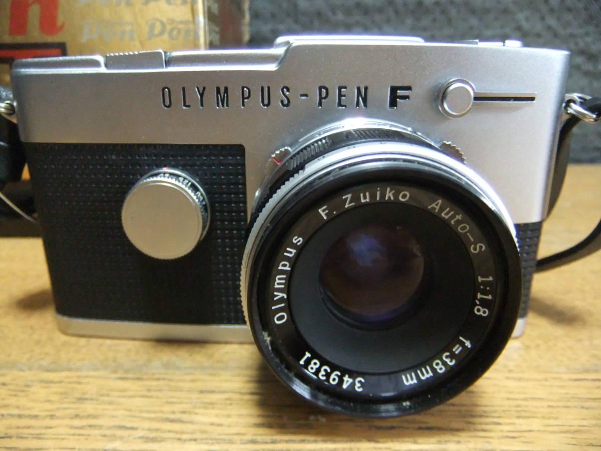 【外装極美】★OLYMPUS PEN-FT/F.Zuiko Auto-S 38mm F1.8(箱・ケース付き)★_画像2
