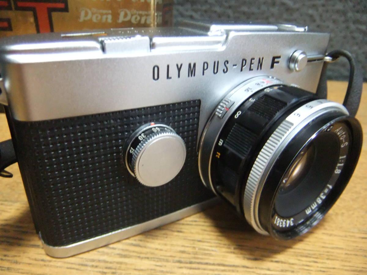 【外装極美】★OLYMPUS PEN-FT/F.Zuiko Auto-S 38mm F1.8(箱・ケース付き)★_画像3