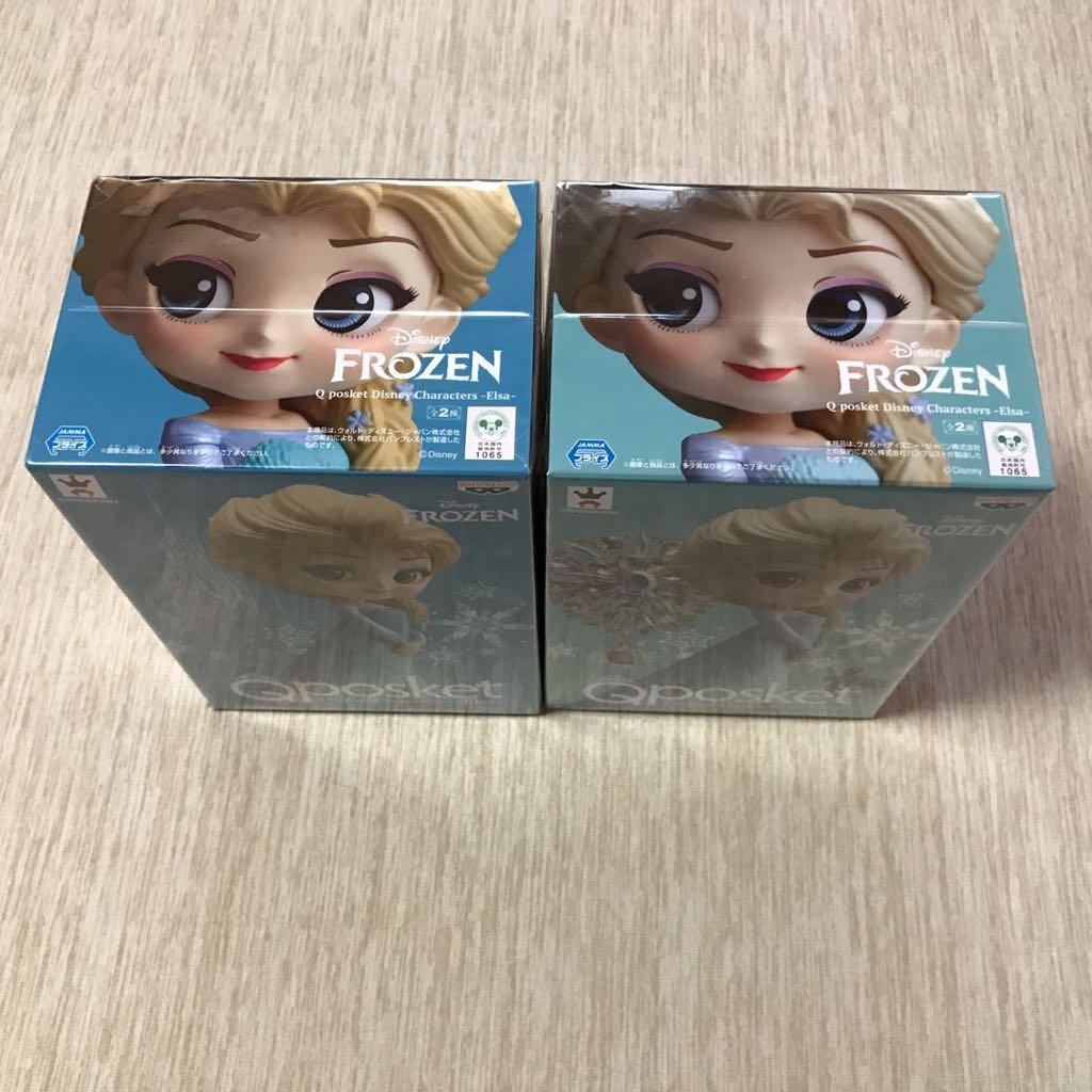 ★QPosket ディズニー Disney Characters-Elsa-全2種_画像2