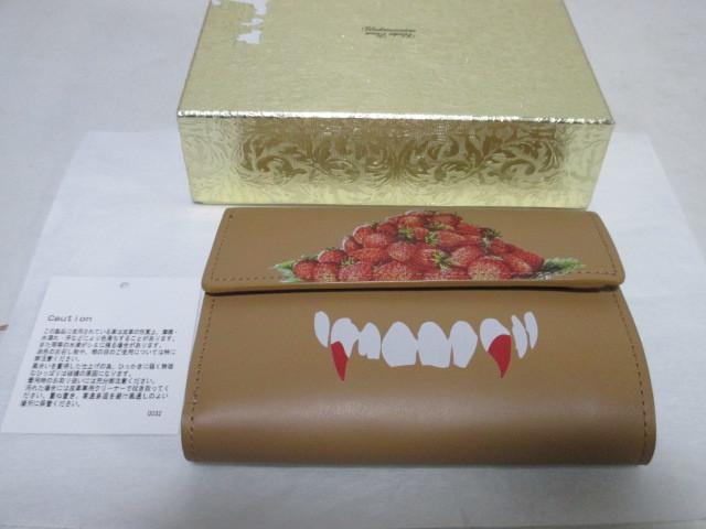 big sale bbd42 e8d10 アンダ-カバ- 財布の値段と価格推移は?|13件の売買情報を集計 ...