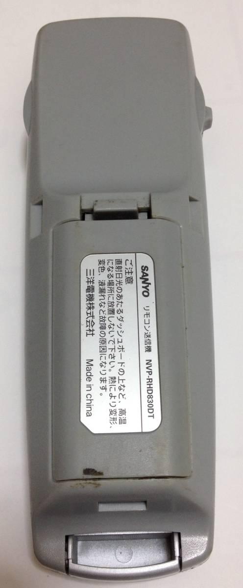 三洋電機 サンヨー SANYO カーナビ GORILLA ゴリラ用 リモコン NVP-RHD830DT_画像3