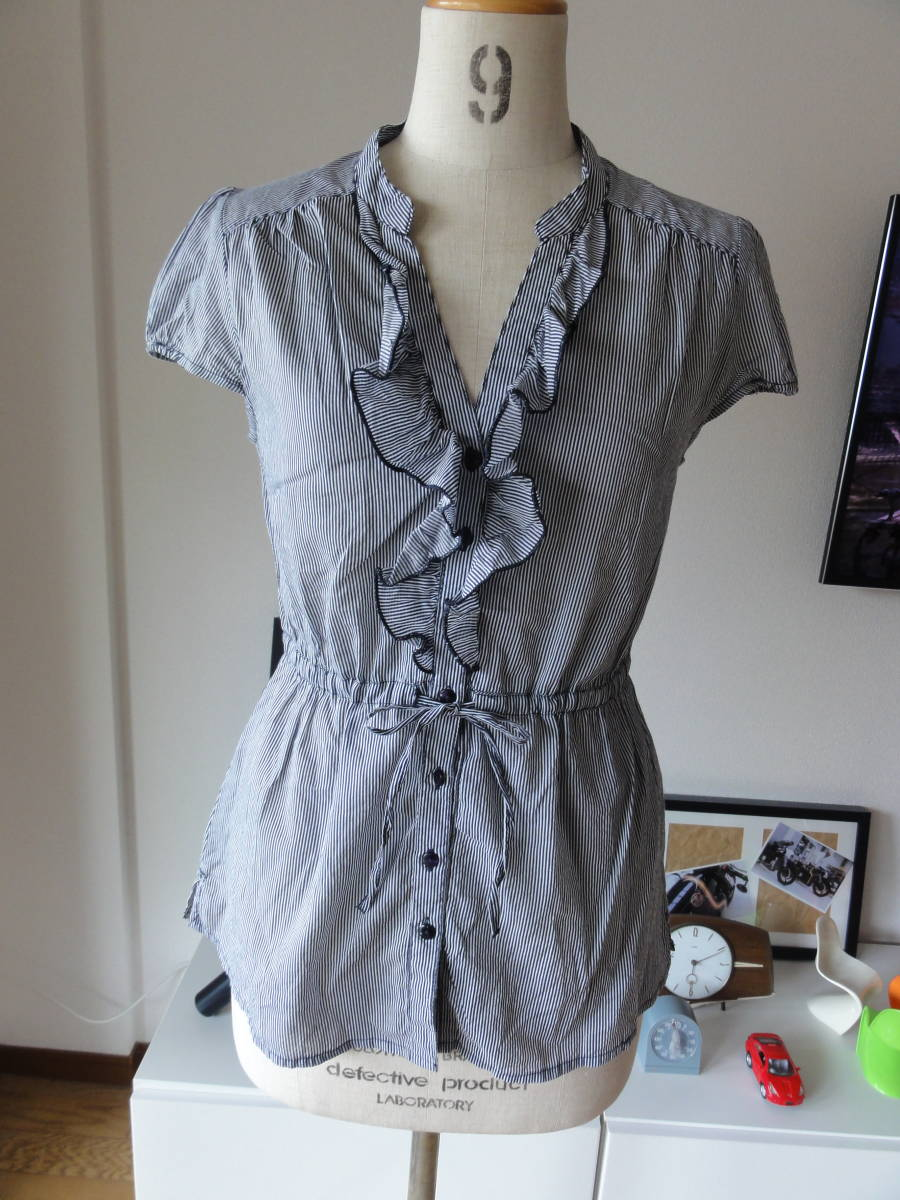 H&M/ H * Anne do* M * cotton material frill small stripe * French
