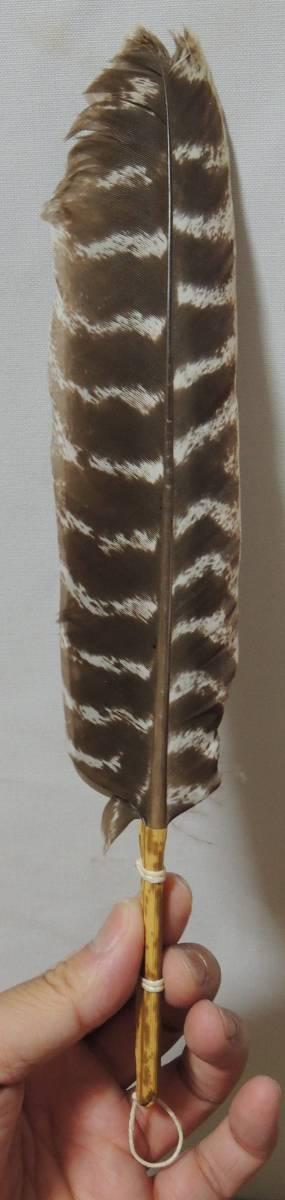 御羽箒 風炉用 紙箱 検索:鶴 犬鷲 煎茶道具 紫砂 鐵壷 湯沸 茶中国古玩_画像1