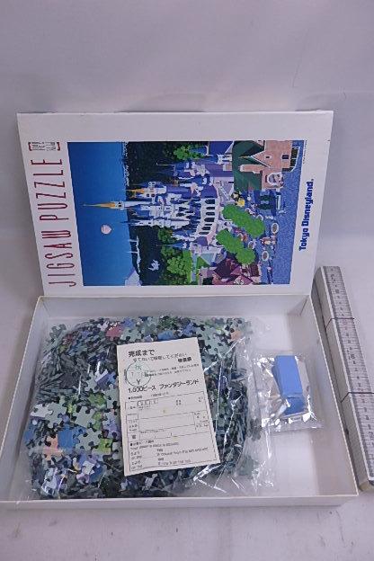 レトロ 東京ディズニーランド  ファンタジーランド  パズル 1000PS 中未開封 アポロ社_画像2