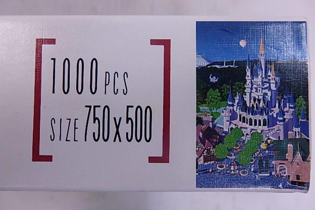 レトロ 東京ディズニーランド  ファンタジーランド  パズル 1000PS 中未開封 アポロ社_画像3