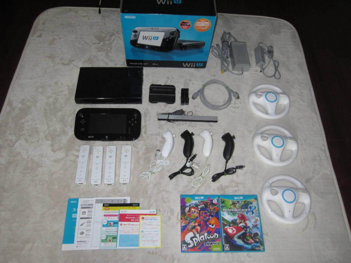 Wii U プレミアム 32GB スプラトゥーン マリオカート8 おまけ