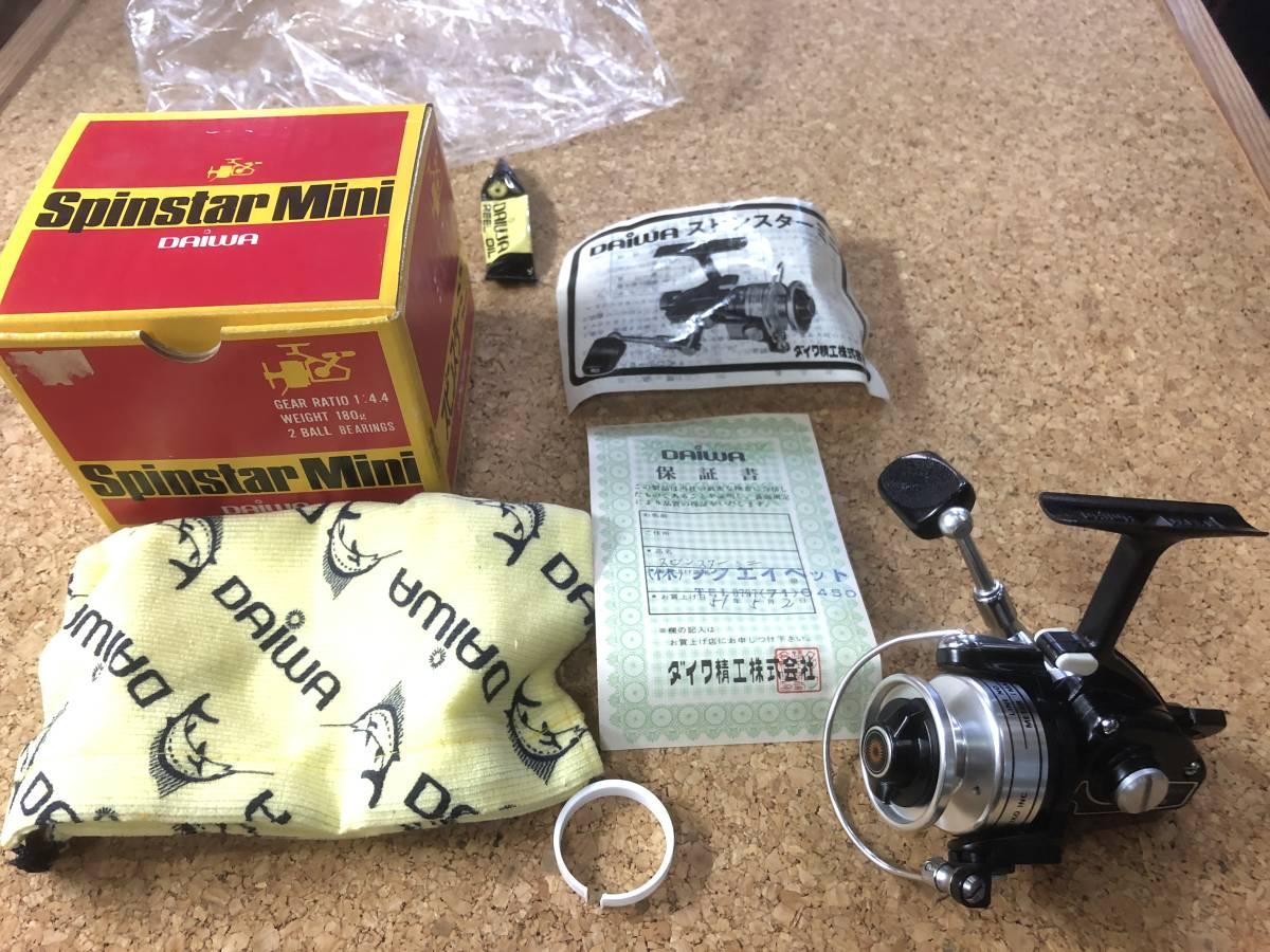 ダイワ オールド 40年以上前のデットストック品 スピンスターミニ Spinstar Mini 新品箱付き  レア品 1976(昭和51年)超レア品