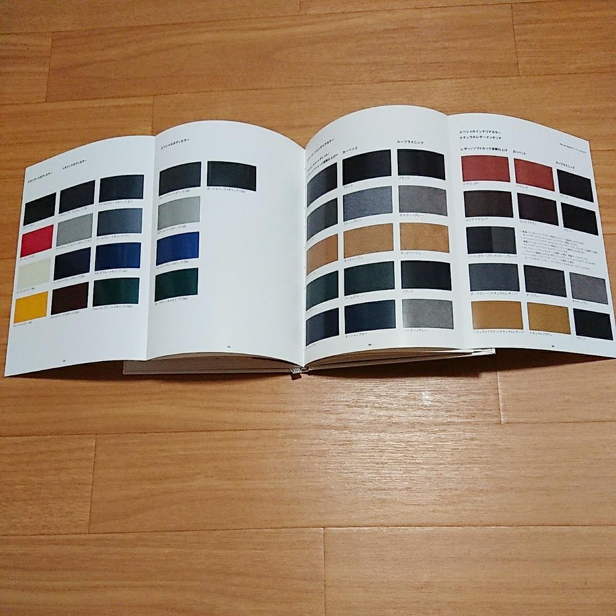 ポルシェケイマンS カタログ2冊セット 2005年 日本語版_画像7