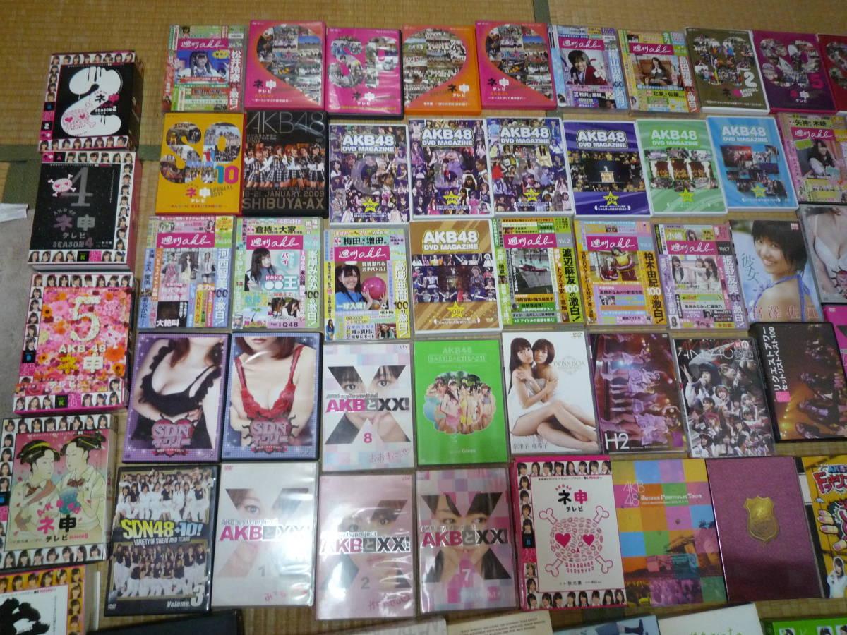 AKB48 DVD まとめて 大量_画像2