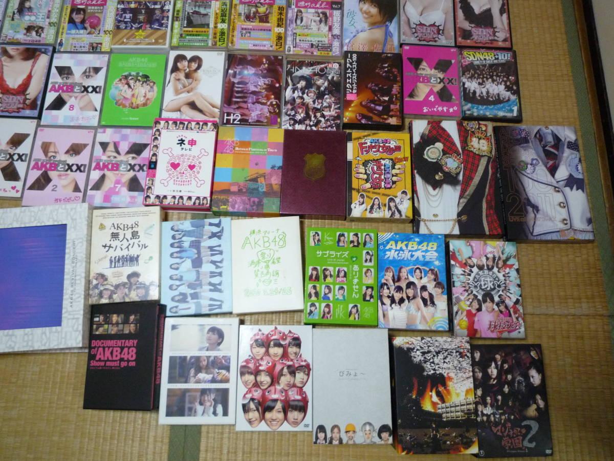AKB48 DVD まとめて 大量_画像4
