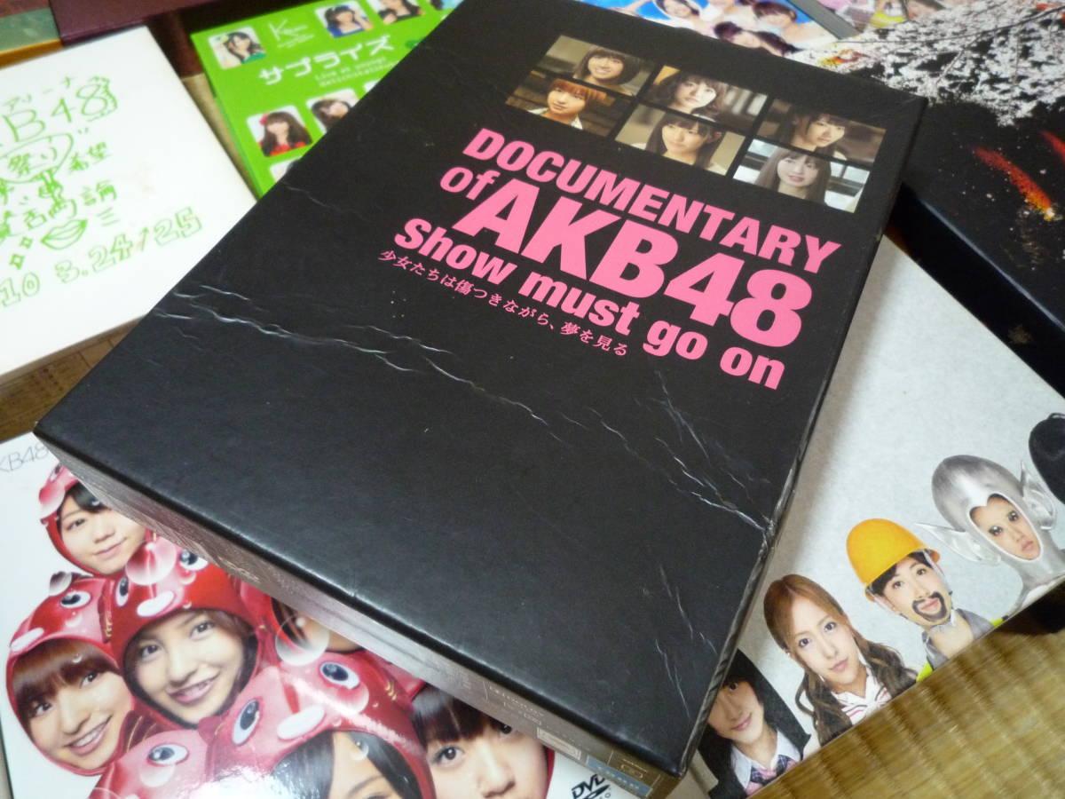 AKB48 DVD まとめて 大量_画像6