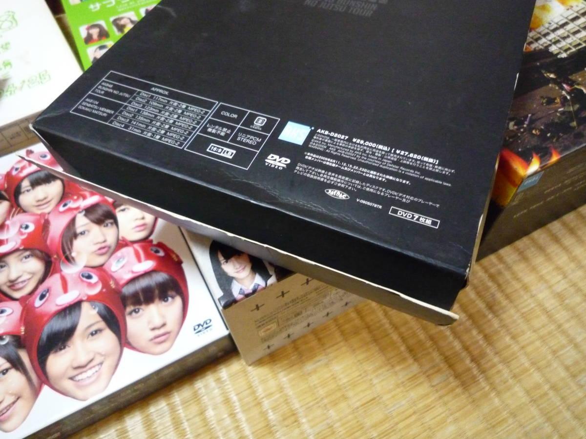 AKB48 DVD まとめて 大量_画像7