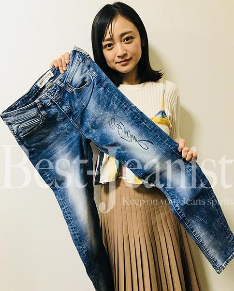 [チャリティ]安達祐実さん、直筆サイン入りジーンズ