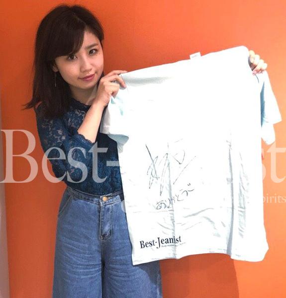 [チャリティ]小池美由さんサイン入りベストジーニストTシャツ-2