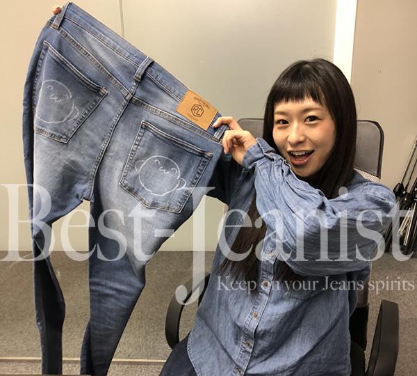[チャリティ]徳井青空さん、直筆サイン入りジーンズ_画像3