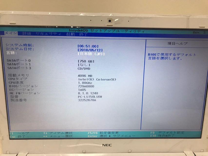 【ジャンク】NEC PC-LS150LS6W LaVie_画像2