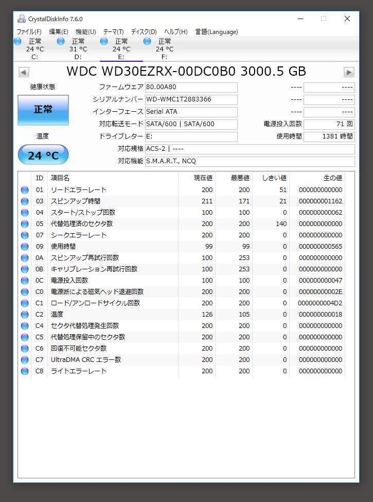Western Digital WD30EZRX 3TB 中古品 2個セット e_画像2