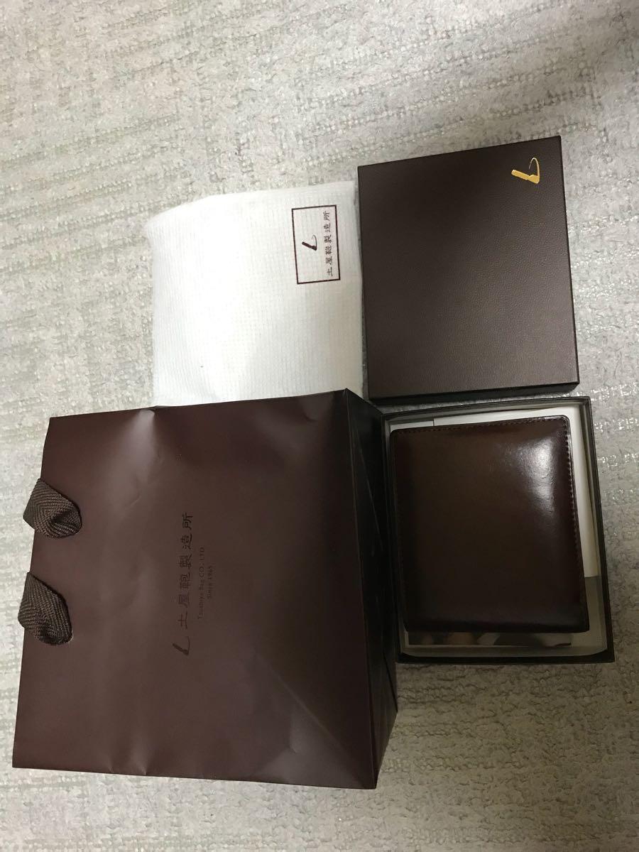 土屋鞄 二つ折り財布 コードバン