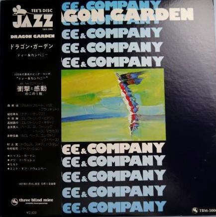 【TBM】ティー&カンパニー/ドラゴン・ガーデン【和ジャズLP】Tee ' Company/Dragon Garden