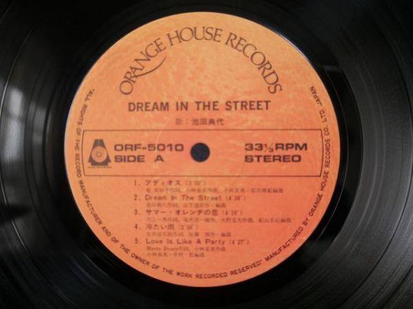 即決【オリジナル初版】池田典代 / Dream In The Street 【シティポップ名盤LP】山下達郎_画像6