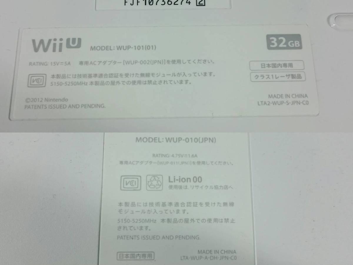 [36]Nintendo Wii U 本体 コントローラ おまけ付き_画像3