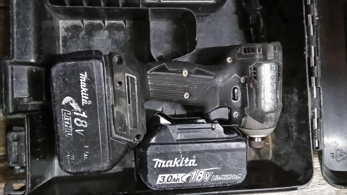 1円スタート!! Makita マキタ 充電式インパクトドライバ 充電器/バッテリー2個付き TD170D_画像4