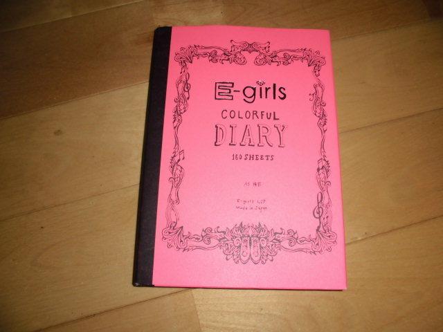 E-girls//カラフルダイアリー COLORFUL DIARY 1stフォトブック//写真集//