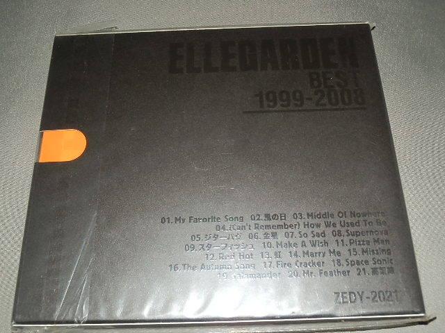 [2008.07.02] Ellegarden - ELLEGARDEN BEST (1999-2008)