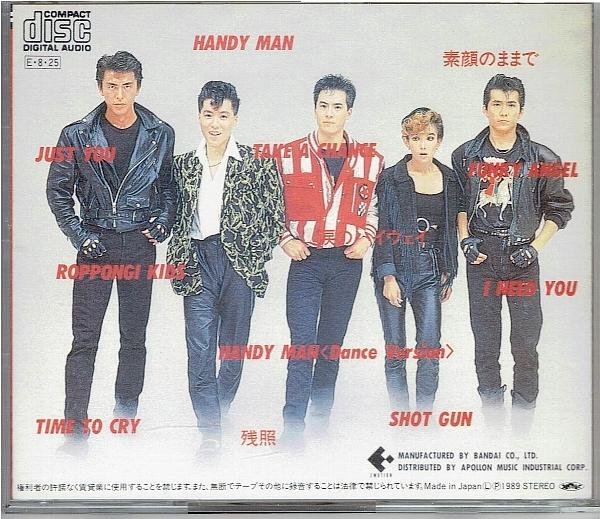 HOTSOX ホットソックス CD 「PARTY'S PARTY」貴水博之accessアクセス 1989年_画像2