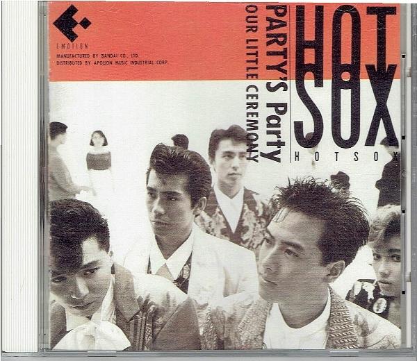 HOTSOX ホットソックス CD 「PARTY'S PARTY」貴水博之accessアクセス 1989年_画像1