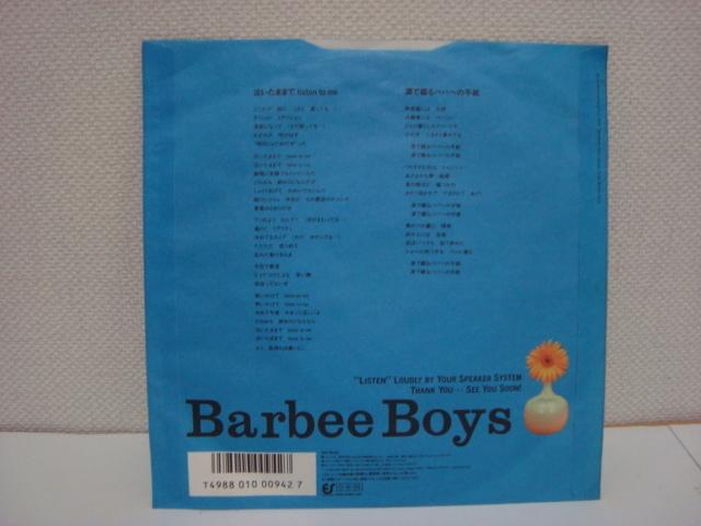 泣いたままで listen to me Barbee Boys_画像2