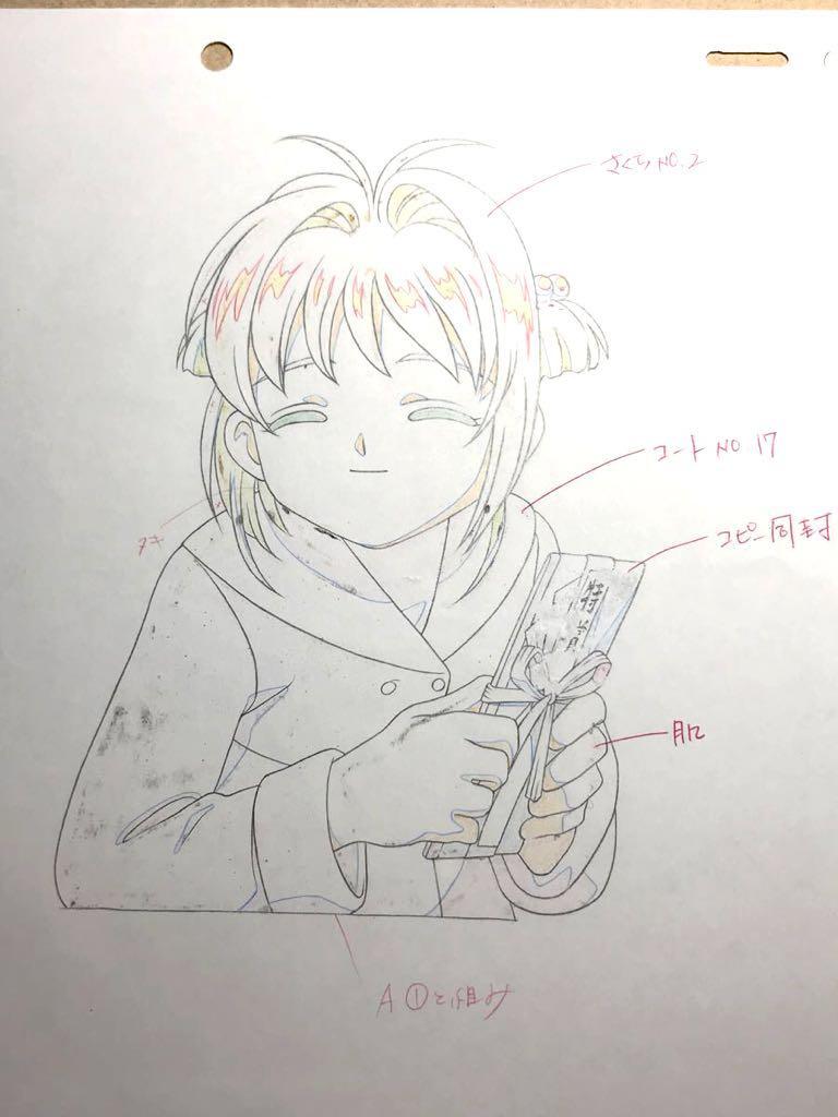 CCさくら カードキャプターさくら■セル画 動画 原画■60_画像2