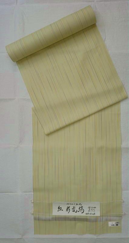 処分超特価:米沢みちのく紅花・紅彩乱縞・ねこやなぎ色・手縫い仕立付_画像1