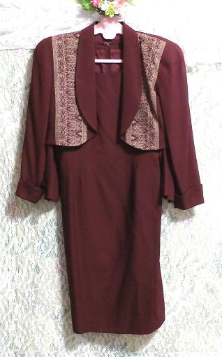 ワインレッド赤紫フォーマルスーツワンピースとジャケット羽織 Wine red purple formal suit onepiece jacket coat_画像4