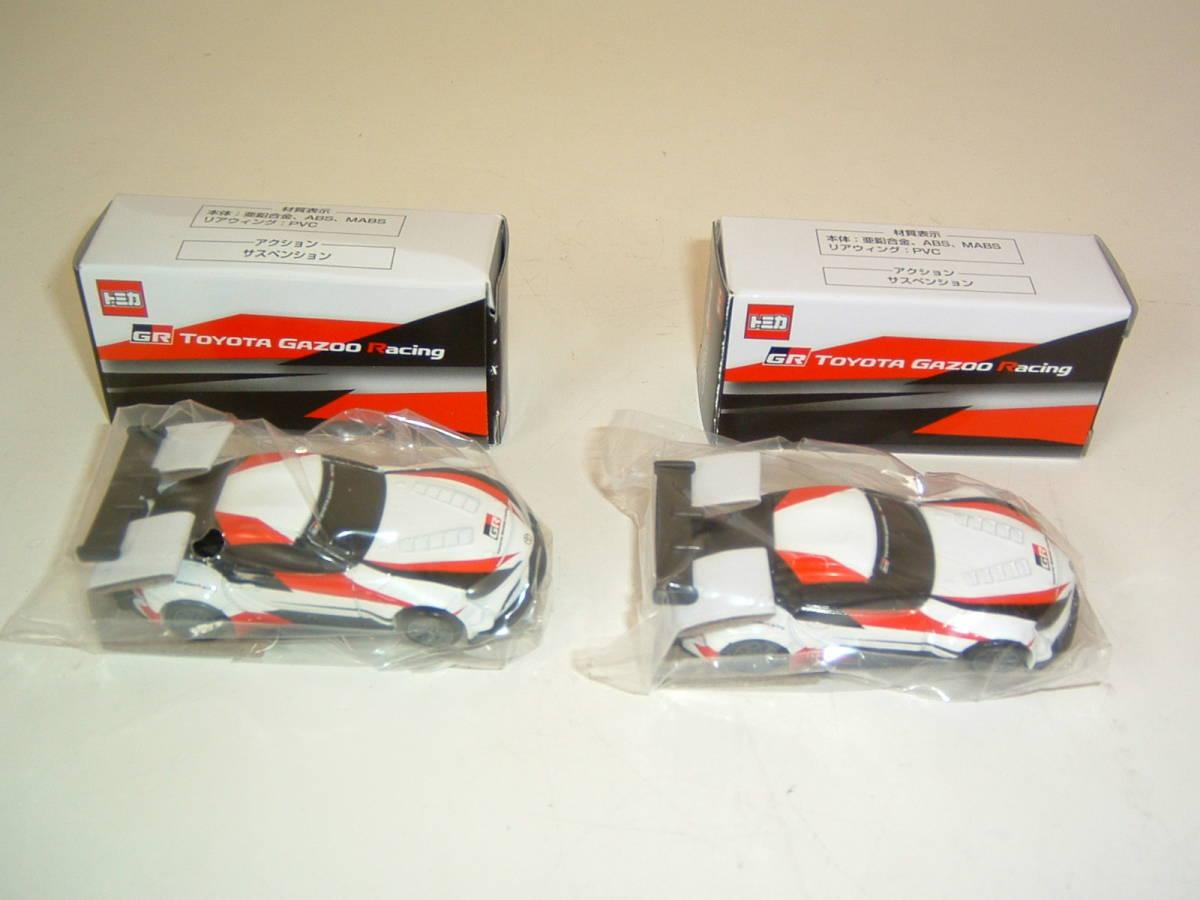 トミカ TOYOTA GAZOO Racing GR Supra Racing Concept スープラ ジュネーブ国際モーターショー トヨタ 限定品 2台セット_画像2