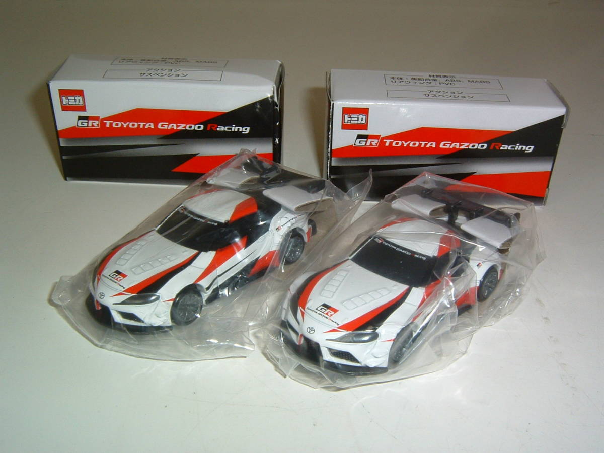トミカ TOYOTA GAZOO Racing GR Supra Racing Concept スープラ ジュネーブ国際モーターショー トヨタ 限定品 2台セット_画像3