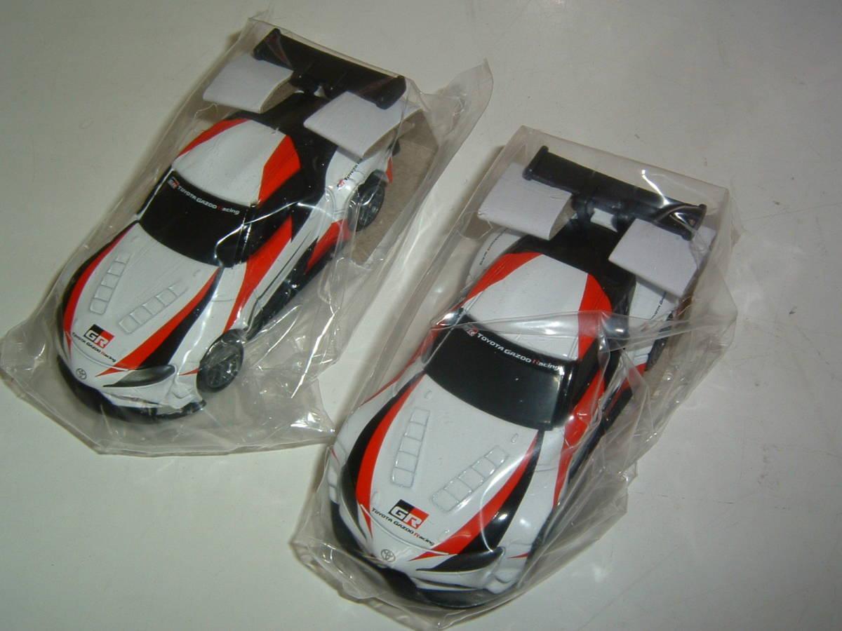トミカ TOYOTA GAZOO Racing GR Supra Racing Concept スープラ ジュネーブ国際モーターショー トヨタ 限定品 2台セット_画像4