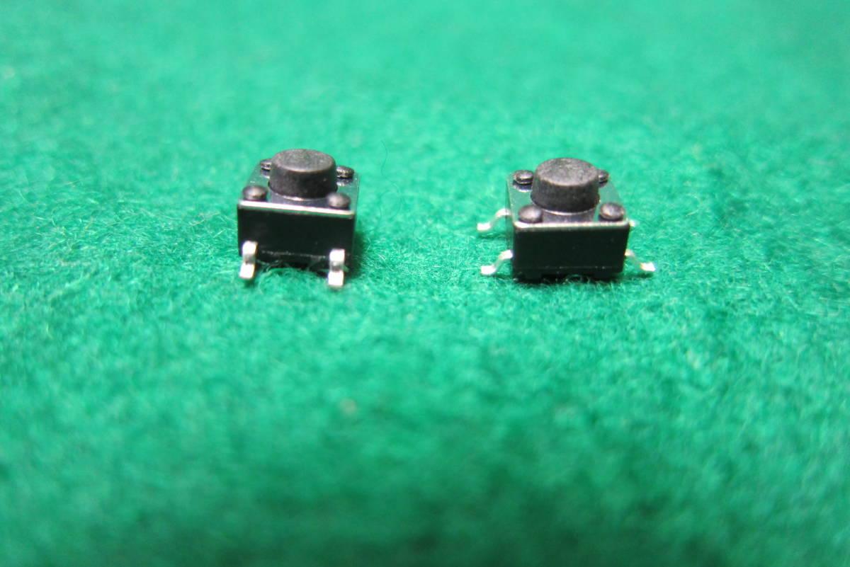 6mm×6mm厚さ4mmタクトスイッチ押している間オン2個1組の出品送料全国一律普通郵便120円_画像5