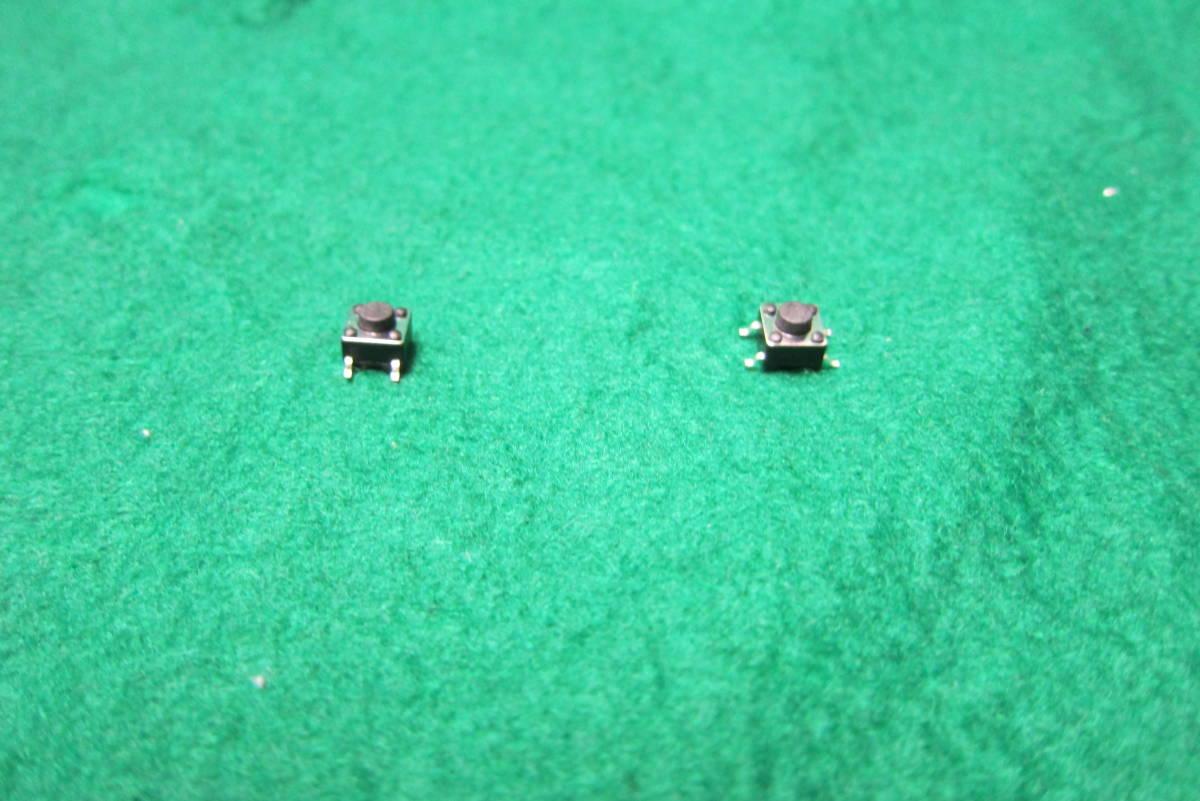 6mm×6mm厚さ4mmタクトスイッチ押している間オン2個1組送料全国一律普通郵便63円_画像4