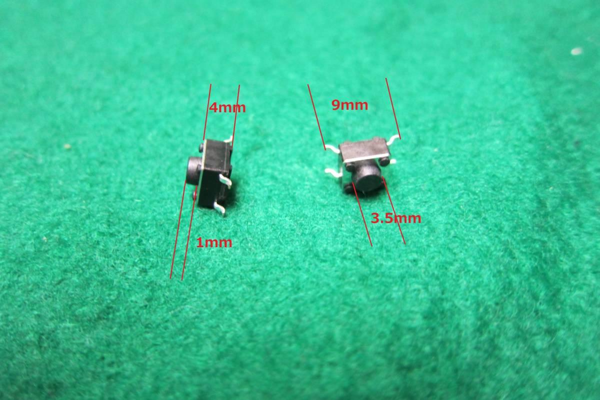 6mm×6mm厚さ4mmタクトスイッチ押している間オン2個1組の出品送料全国一律普通郵便120円_画像3