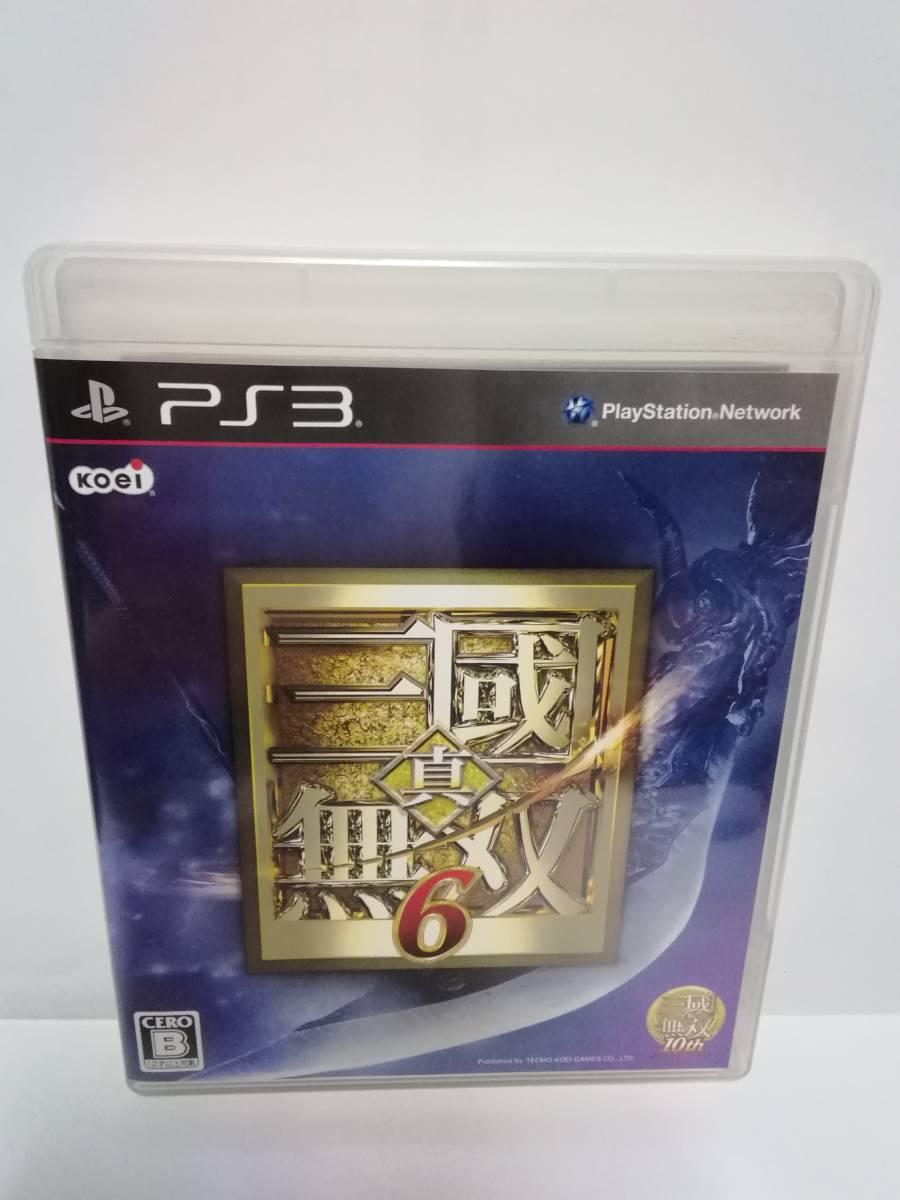 PS3 真・三國無双6