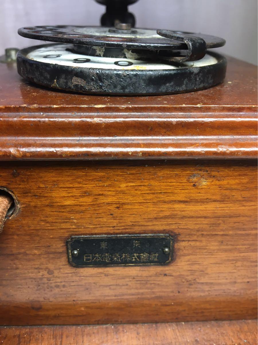 古い電話機 日本電気株式会社_画像5