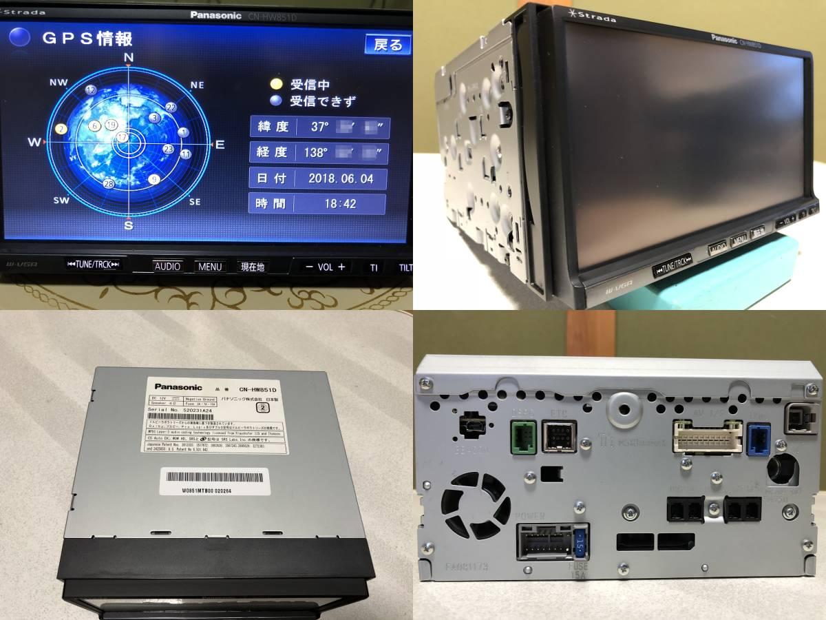 E♪美品ストラーダCN-HW851D多機能モデル!フルセグ新品純正アンテナセット付!高性能4×4地デジ内臓 LEDバックライト スマホUSB接続iPod♪_画像7