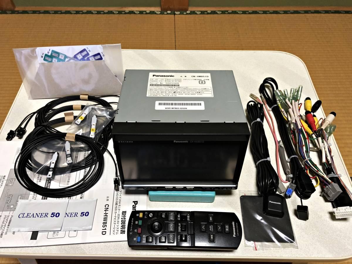 E♪美品ストラーダCN-HW851D多機能モデル!フルセグ新品純正アンテナセット付!高性能4×4地デジ内臓 LEDバックライト スマホUSB接続iPod♪